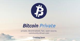 Bitcoin Private Pre-Fork Roadmap Released